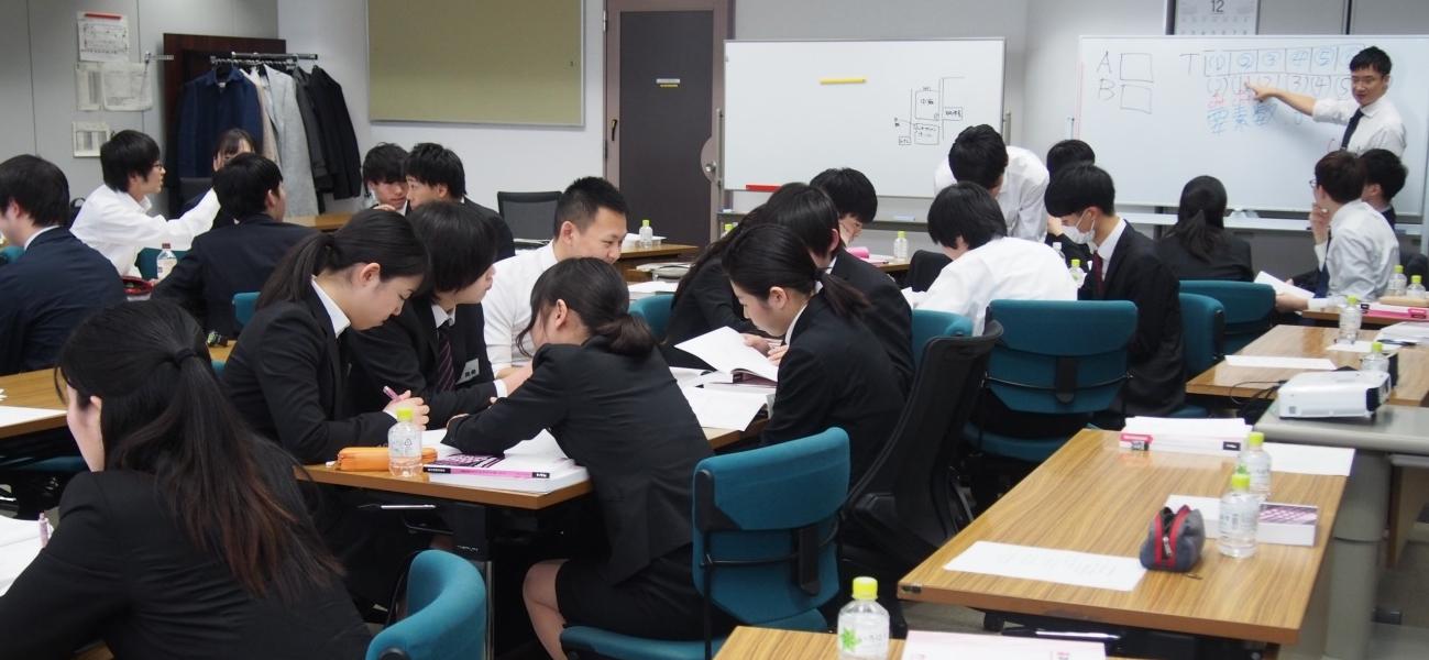 内定者学習会開催!!