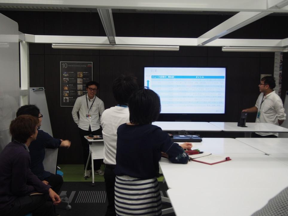 アイネス総合研究所にてインターンシップを開催しました