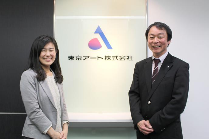 【東京アート株式会社様】社員が移行に気づかなかったほど、トラブルなしにマイグレーションを成功!